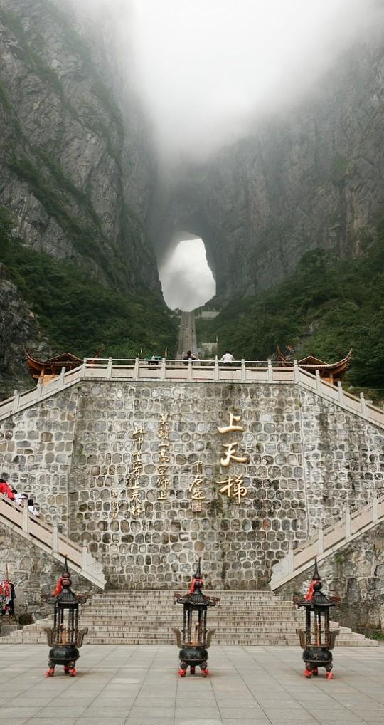21Heaven's Gate stairs, Tian Men Shan, Zhangjiajie, China